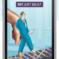 NY Art Beat iPhone App