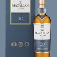 The Macallan Ice Ball