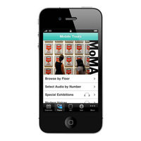 MoMA App