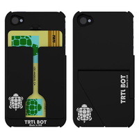 Trtl Bot Cases