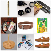 Cool Hunting 2011 Gift Guide