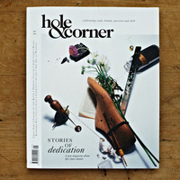 Interview: Sam Walton of Hole & Corner