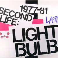 Second Life: Light Bulb Magazine