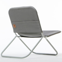 Shape Field Chair