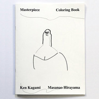 Masterpiece Coloring Book