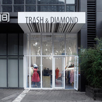 Trash & Diamond, Beijing