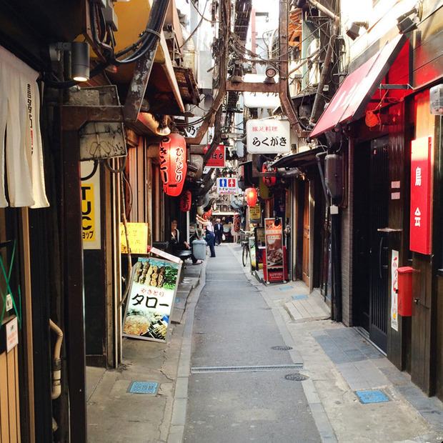 Word of Mouth: Tokyo Street Food + Drink