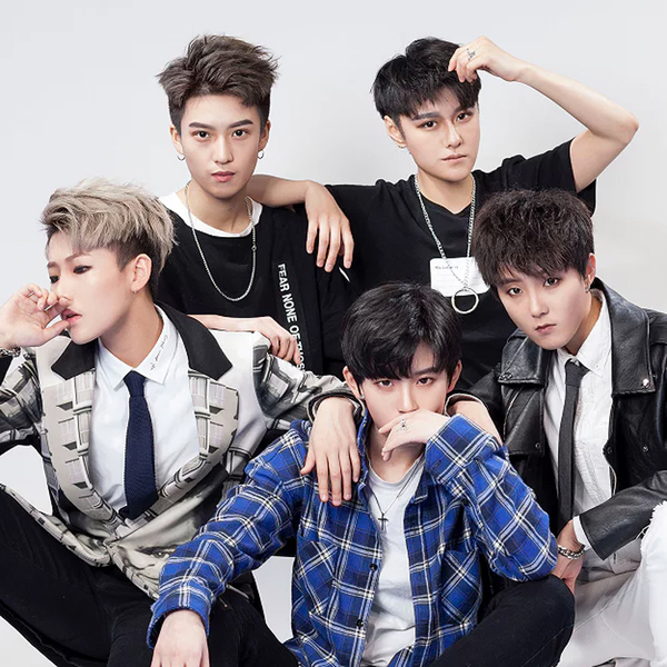 Challenging Gender Roles in China, an All-Girl Boy Band