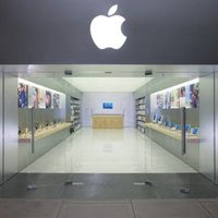 Apple Mini Store