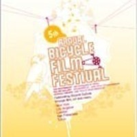 The Bicycle Film Festival