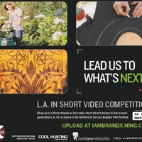 Brand X Video Shorts Call for Entries