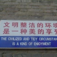 Say it in Chinglish