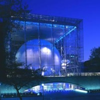Flavorpill's Planetarium Party Ticket Giveaway