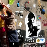 Banksy Hosts The Cans Festival