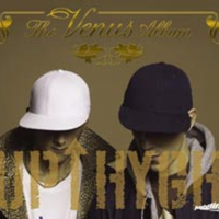 Up Hygh: The Venus Album