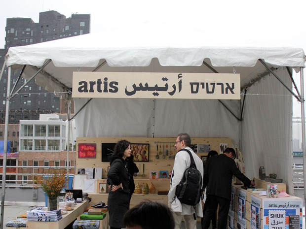 artis-shuk-6.jpg