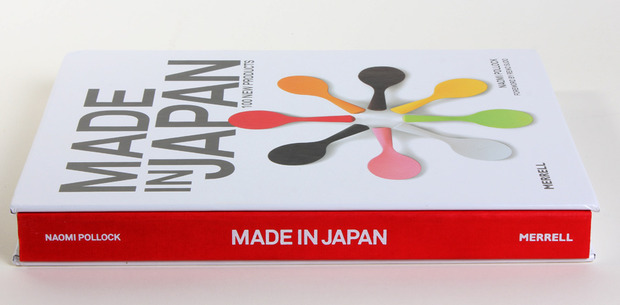 Made-in-Japan-3.jpg