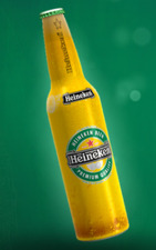 Hieneken-future-bottle-2013-1.jpg