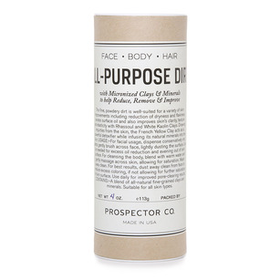 prospector-all-purpose-dirt-thumb-984x984-60491.jpg