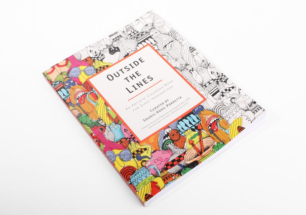 outside the lines coloring book cool hunting - Outside The Lines Coloring Book
