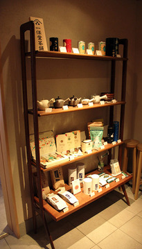 ippodo-tea-nyc-5.jpg