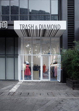 trash-diamond-beijing-6.jpg