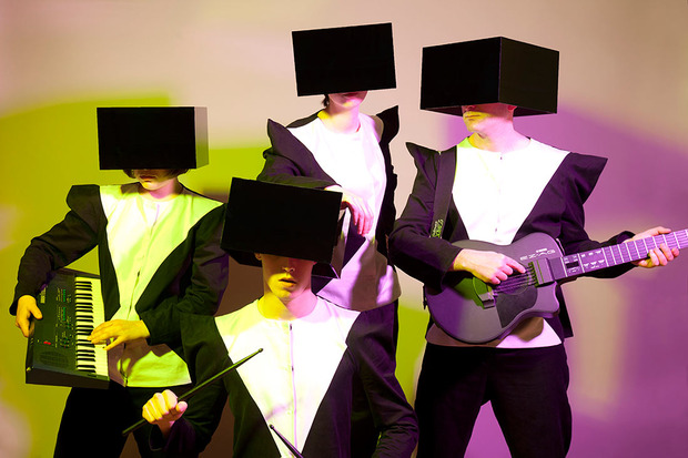 WE-performing-at-Space-time-The-Future-in-2014,-courtesy-Wysing-Arts-Centre.jpg