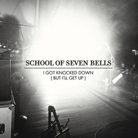 school-seven-bells-knocked-dowon.jpg