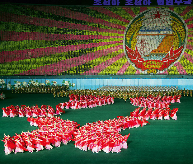 julia-leeb-north-korea-anonymous-country-2.jpg