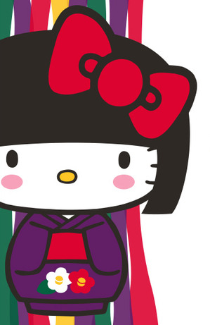 hello-kitty-40th-janm.jpg