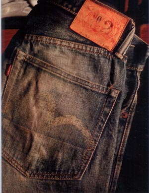 EVISU-LogoBackPocket.jpg