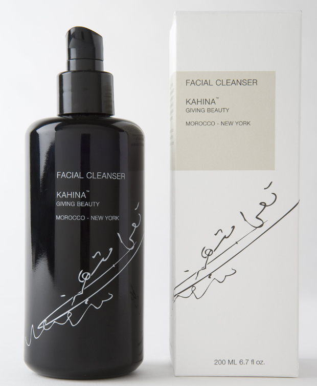 Argan-Oil-K1.jpg