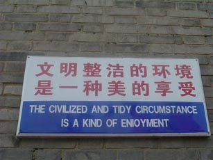 chinglish.jpg