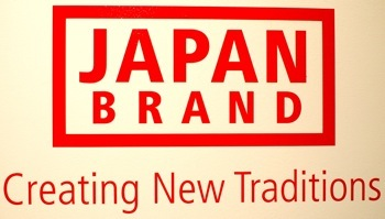 Japan-Brand-popup.jpg