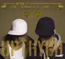 Up-Hygh-Album-Coversmall