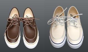 Ten Boat Shoes With a Twist - Cool Hunting