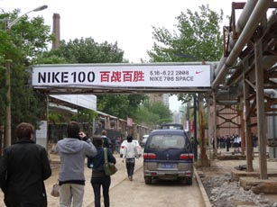 nike1001.jpg