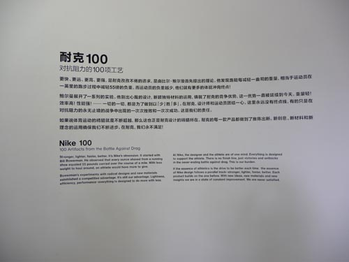 nike1005.jpg
