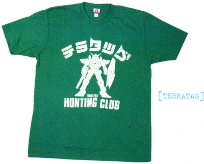 terratag_hunting_club