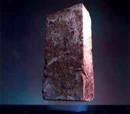 brickonaerogel.jpg
