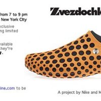 Nike-Newson Zvezdochka Available 16 November