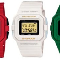 Casio G-Shock Watch Giveaway