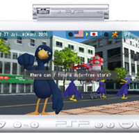 TalkMan For PSP