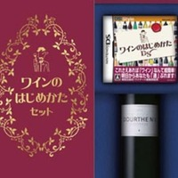 Wine no Hajimekata DS