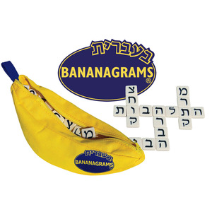 Bananagrams: Hebrew Edition